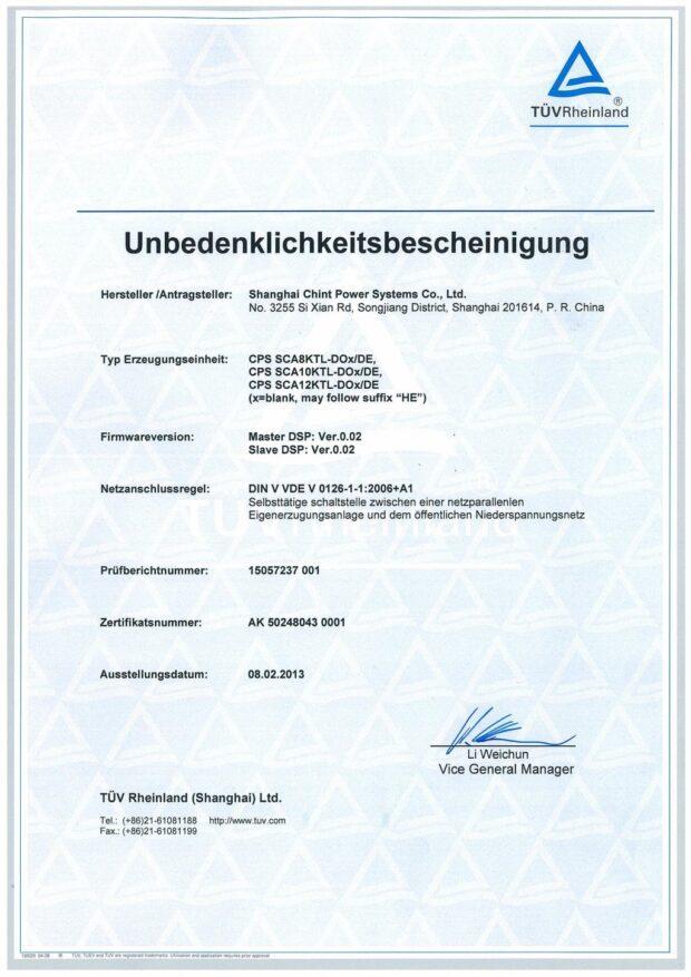Certificates (7)