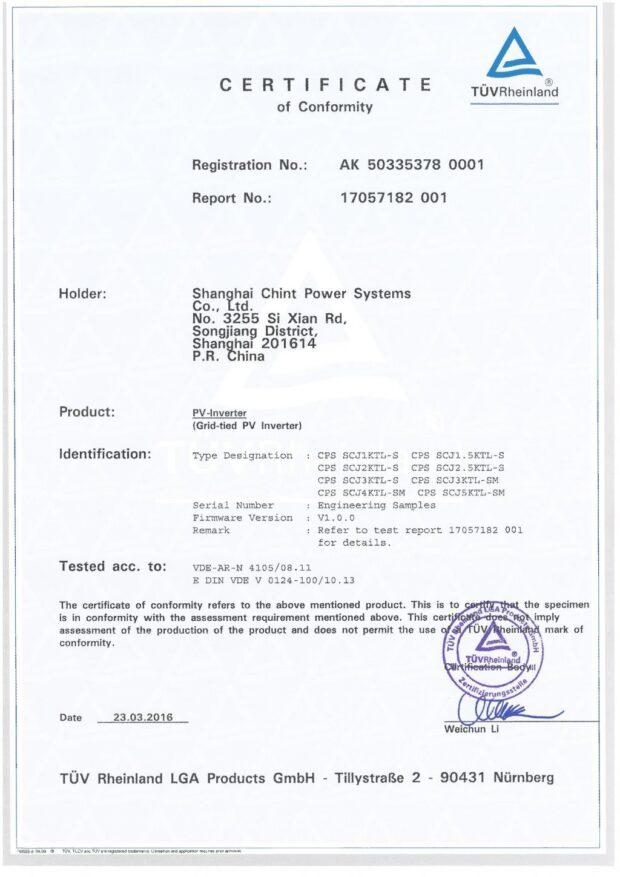 Certificates (9)