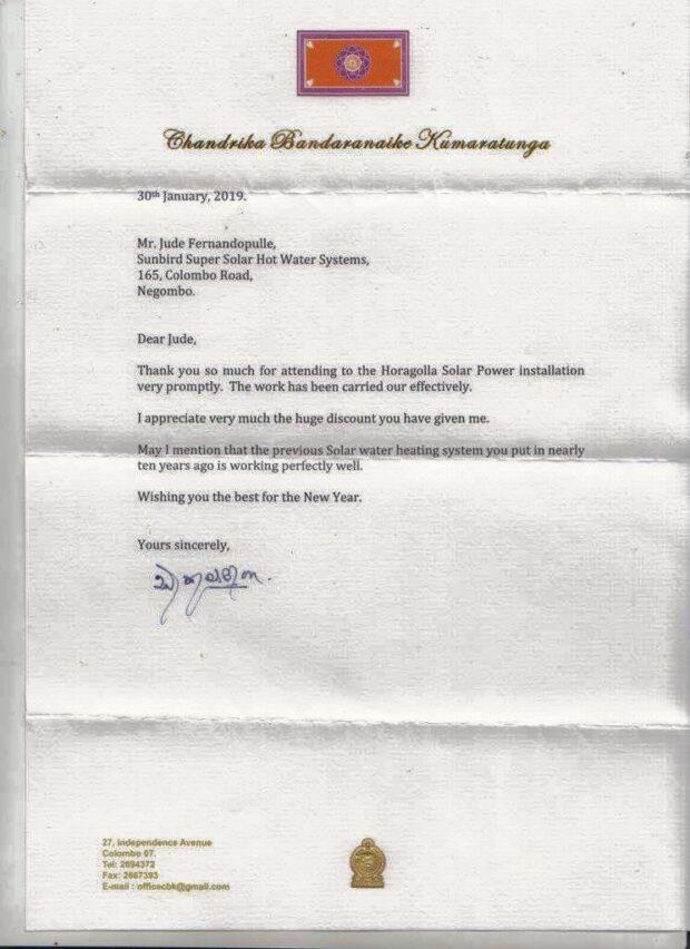Former President Chandrika Kumaratunga